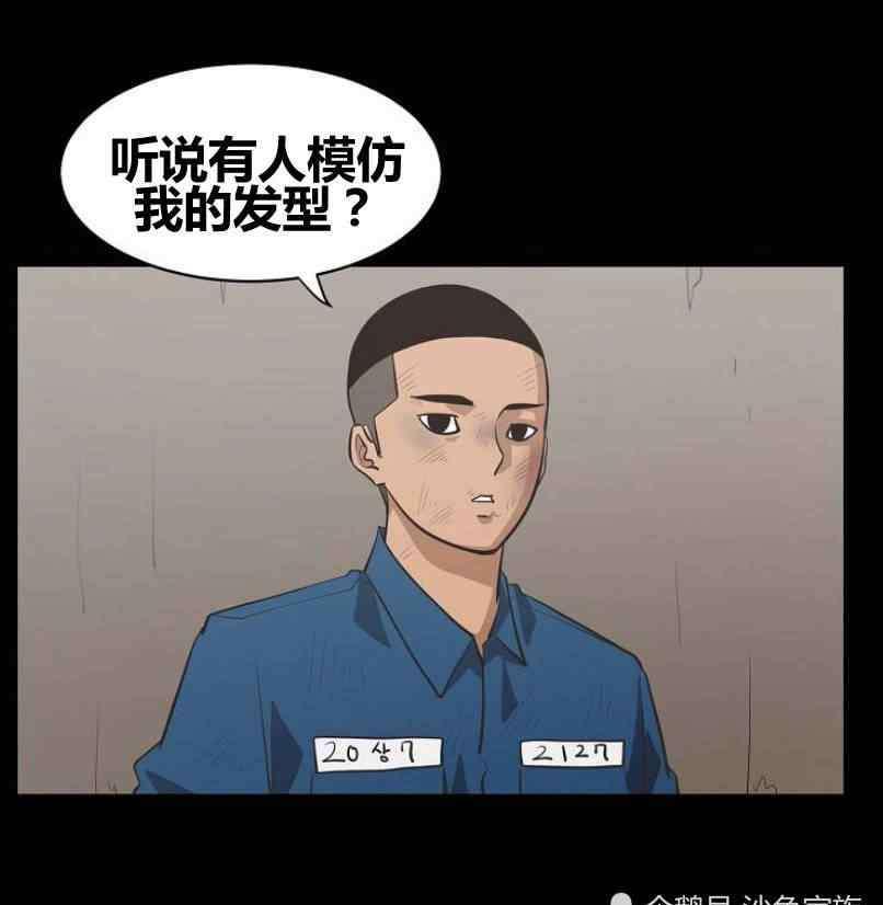 韩国男士流行发型 《梨泰院Class》之后,韩国男生竟然流行起朴世路发型?