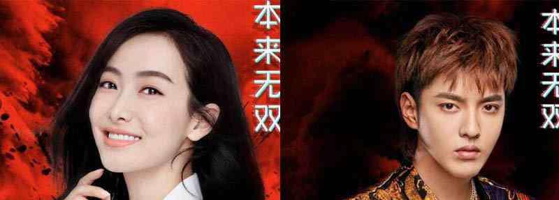 王雅琪 下一站传奇女选手名单有谁