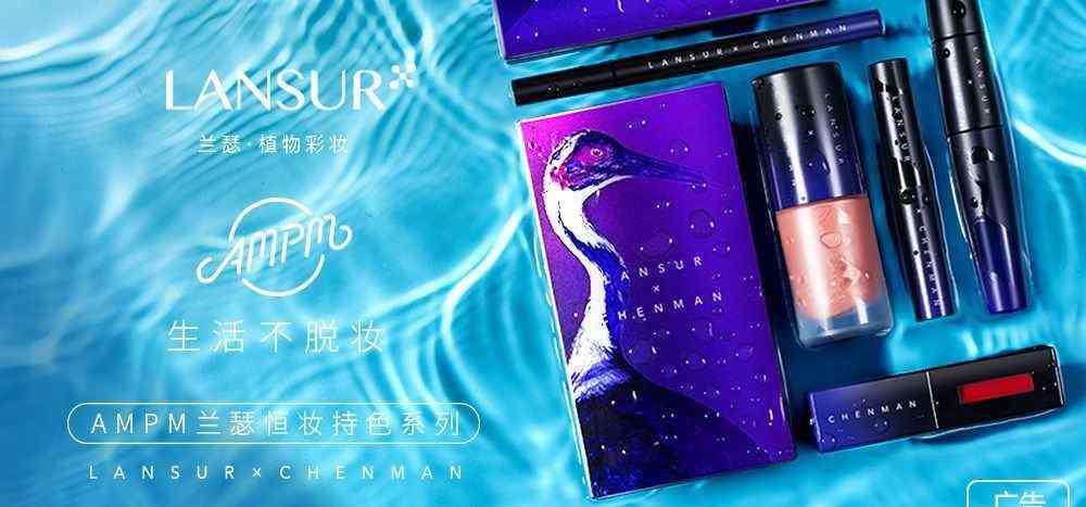 日本的化妆品 日本核辐射影响化妆品?别慌,业内专家这样说