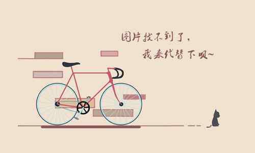 非常完美2号 非常完美2号男嘉宾董俊宇个人资料微博简介生活照