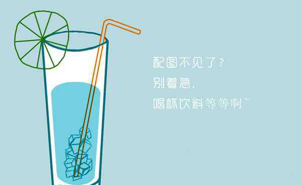 罗志祥 蔡依林 蔡依林和罗志祥是什么关系 有一种友情叫蔡依林罗志祥