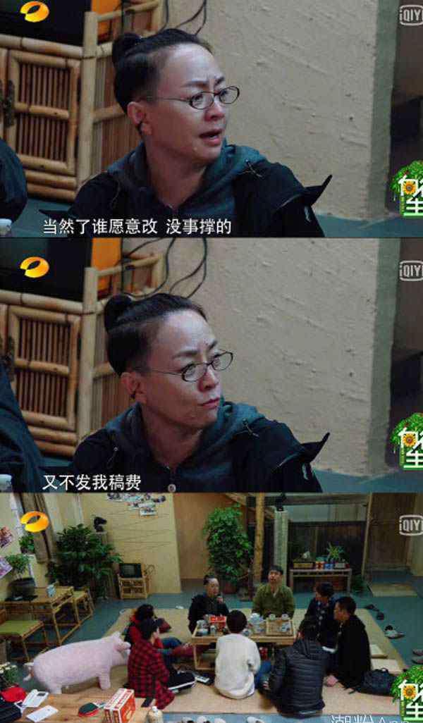 宋丹丹回应改剧本 宋丹丹回应改剧本事件否认戏霸 揭秘她和宋方金的过往矛盾