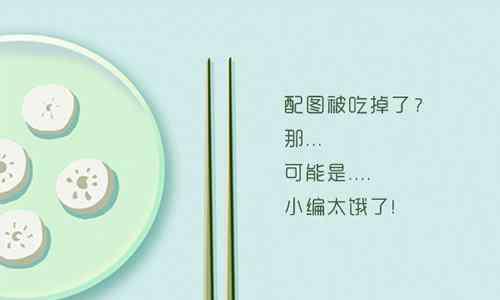 干露露上海 邓建国干露露上海助阵环保裸身披树叶遭炮轰 现场发誓从没上过床