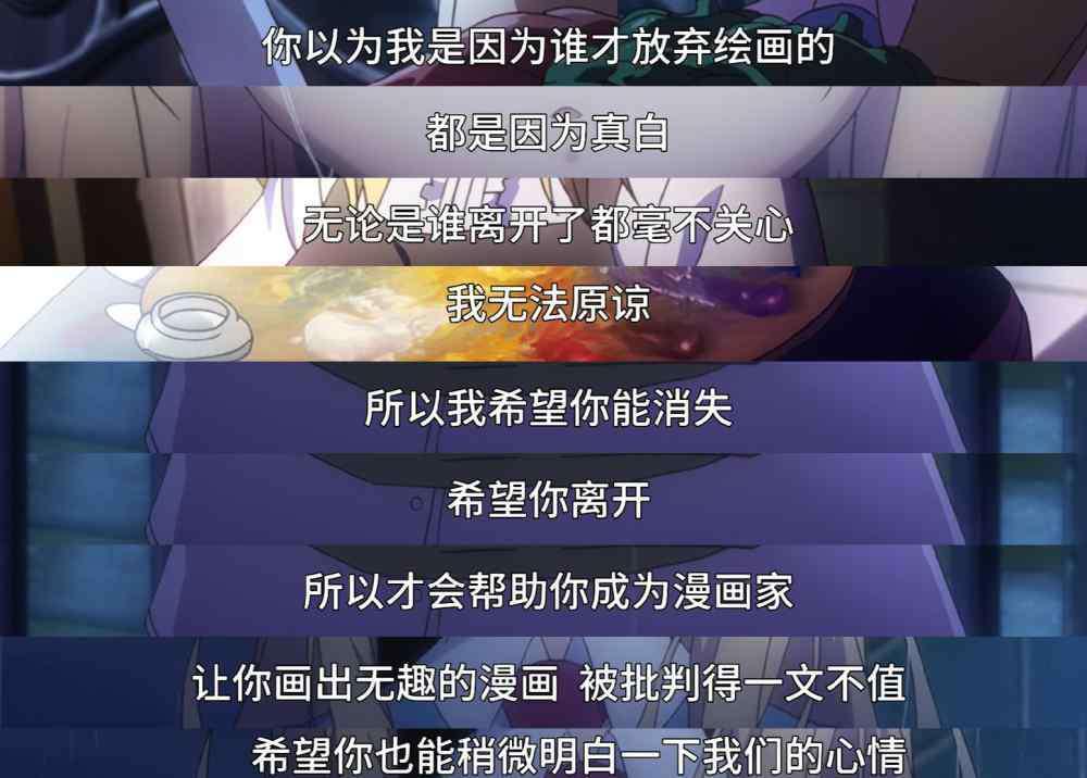宠物女 《樱花庄的宠物女孩》 千字剧情梳理9~12集