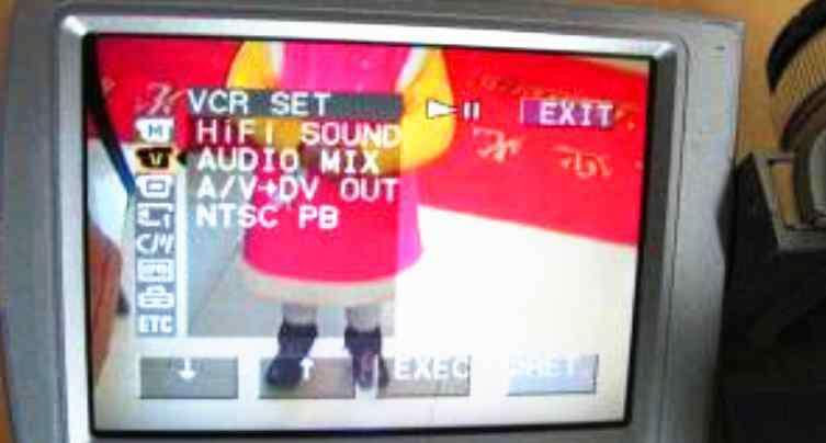 dcr是什么意思 显示器中的DCR是什么意思