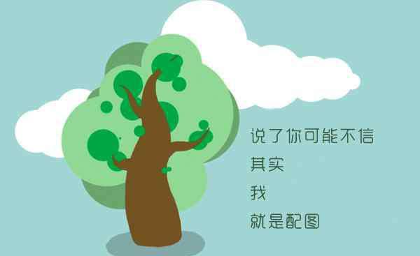 天娱传媒微博 天娱传媒和湖南卫视的关系大揭秘 天娱和芒果开撕?