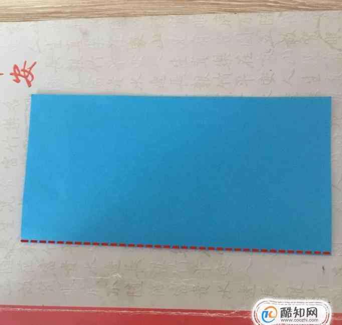 a4纸折信封 怎么用纸折一个信封
