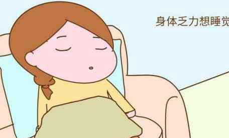 怀孕第一个月的症状有哪些 身体会有什么反应变化和注意事项