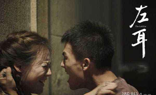 马思纯欧豪恋情 马思纯欧豪在一起多久了 二人交往一年多后感情走到终点
