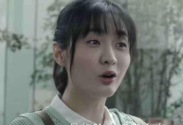 钟小艾扮演者 人民的名义候亮平侄女刘珊扮演者戏少人红 被赞潜力股