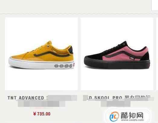万斯怎么辨别真假 VANS鞋怎么辨别真假?
