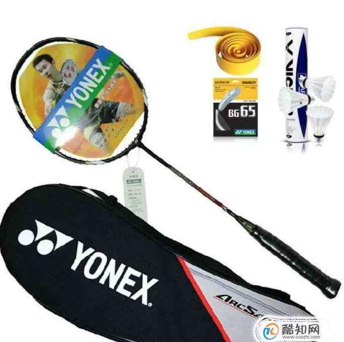 尤尼克斯羽毛球拍 YONEX尤尼克斯羽毛球拍详细介绍