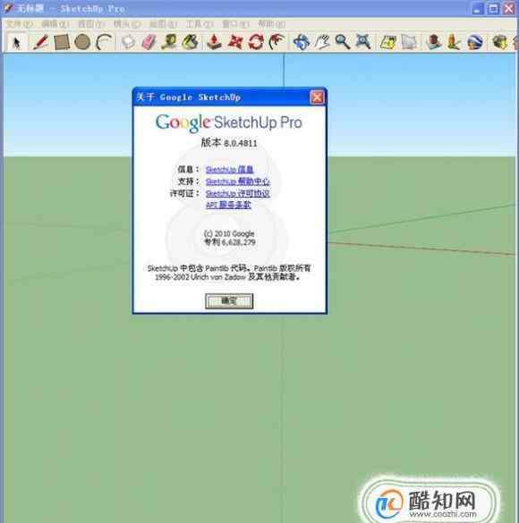 建筑设计软件 常用的房屋设计软件有哪些