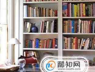 家用书柜 家用书柜的标准尺寸