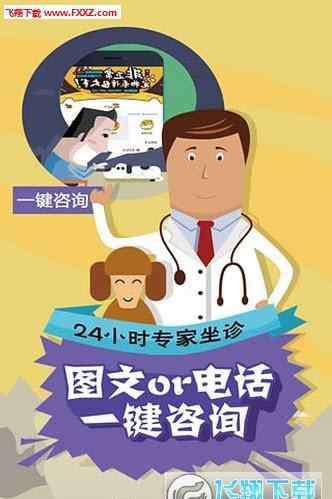 在线宠物医生咨询 宠物医生24小时在线咨询 宠物在线咨询