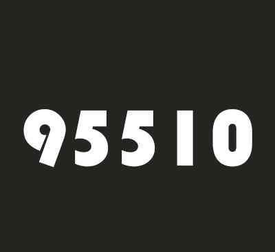 95510是什么电话 95510是什么电话?
