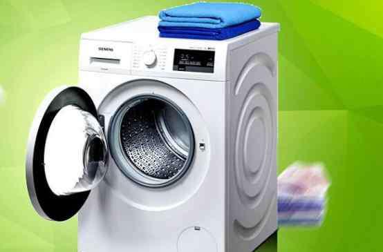 洗衣机品牌 洗衣机品牌排行榜前十名
