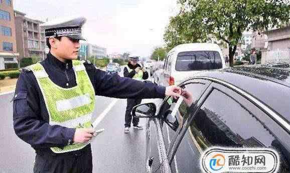 交通违章最快查询 违章多久才能查到
