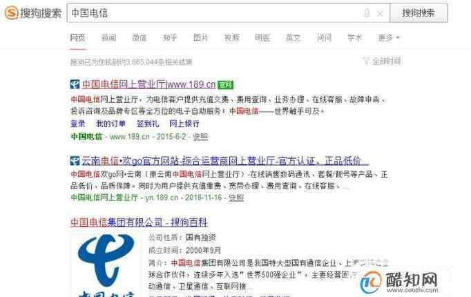 王卡申请 电信大王卡怎么免费申请?