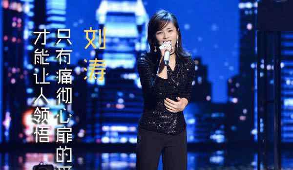 刘涛跨界歌王全部歌曲 跨界歌王刘涛全部歌曲一览 涛总攻晋级之路走的好艰难