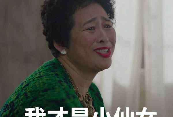 薛甄珠 我的前半生薛甄珠结局因病去世? 崔宝剑儿子反对婚事感情不顺