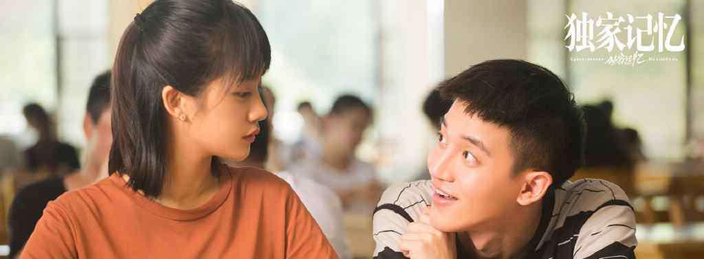 薛桐 独家记忆薛桐和刘启在一起了吗