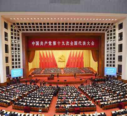 全国代表大会几年举行一次 全国代表大会几年举行一次?