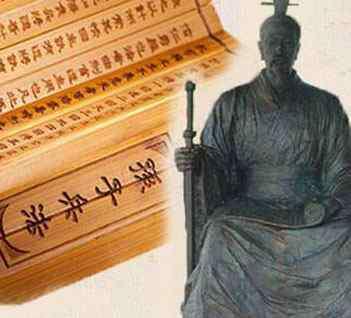 最早的兵书 世界上现存的最早一部兵书是什么?
