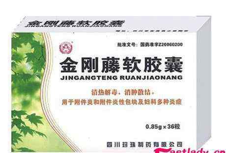 金刚藤胶囊的作用 金刚藤胶囊的功效与作用 金刚藤胶囊用法用量
