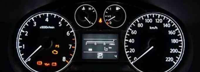 汽车油箱 汽车怎么知道油箱内还剩下多少油?