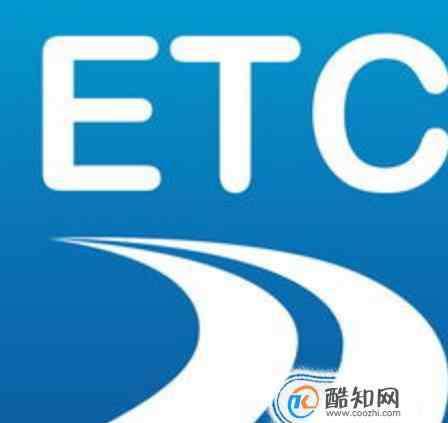 etc怎么安装 ETC怎么正确安装