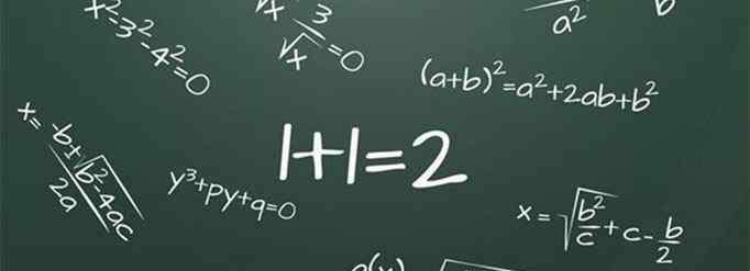 合数是什么 合数是什么?