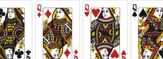 扑克牌的含义 扑克牌里Q的含义是什么?