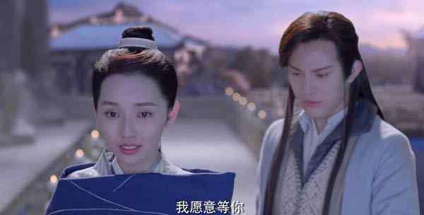 水灵是谁 蜀山战纪2火灵碟的主人是谁 线索在落仙宫出现应该是她