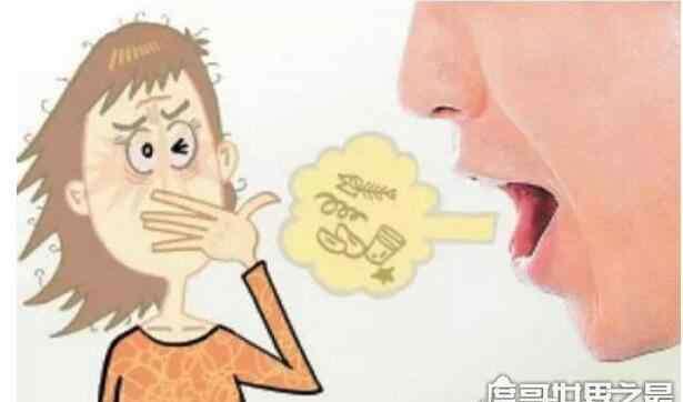 """口臭是一种什么病 长期口臭是什么原因?可能是你""""胃不好""""所造成的"""
