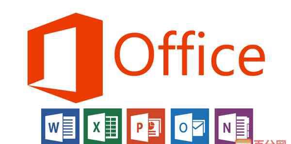 office2010安装出错 Office2010安装出错怎么办