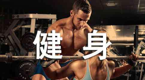 屈膝收腹 马甲线锻炼方法及食谱