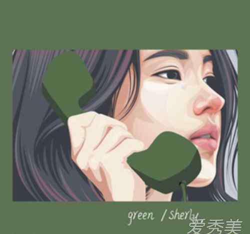 死守 我怎会把死守的寂寞放任了是什么歌 陈雪凝新歌绿色歌词含义
