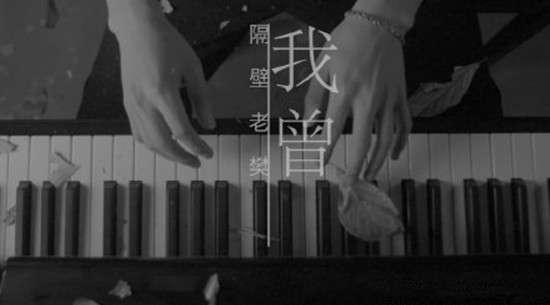 最近很火的唢呐抖音 抖音神曲排行榜2019前十名 2019抖音最火的10大神曲