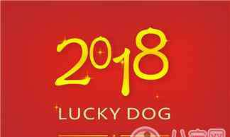 本命年穿红色 2018年属狗本命年穿红色好吗 狗年本命年犯太岁怎么化解
