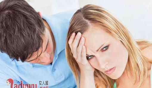 异地恋男生厌倦期 男生在厌倦期的表现 三大表现说明男生厌倦了