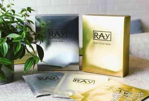 ray面膜怎么样 ray面膜金色银色区别 ray面膜怎么样好用么