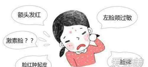 如何把脸上激素排掉 如何把脸上激素排掉?激素脸能彻底治愈吗