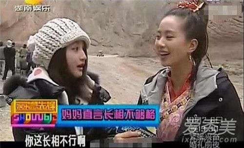 刘诗诗父母 刘诗诗被妈妈调侃 网友:妈妈也太严格了