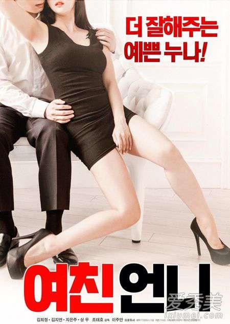 韩世雅全部r级作品 韩国r级限制推荐高2019 韩国最新女主角超漂亮r级电影前十名