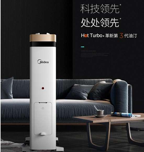 美的电取暖器 美的取暖器价格及图片 最全面的美的取暖器价格及图片大全