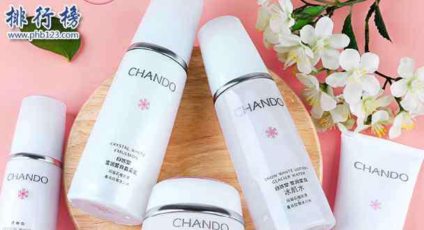 什么产品美白祛斑最好 什么牌子的护肤品祛斑效果好?护肤品祛斑排行榜10强