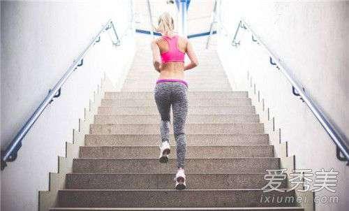 爬楼梯减肥的正确方法 爬楼梯减肥会长肌肉吗 爬楼梯减肥的正确方法