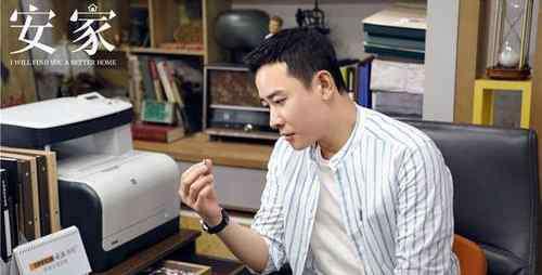 """安家结局是什么 安家房似锦妈妈结局怎么样 北京卫视最新剧情房似锦原来是""""房四井"""""""