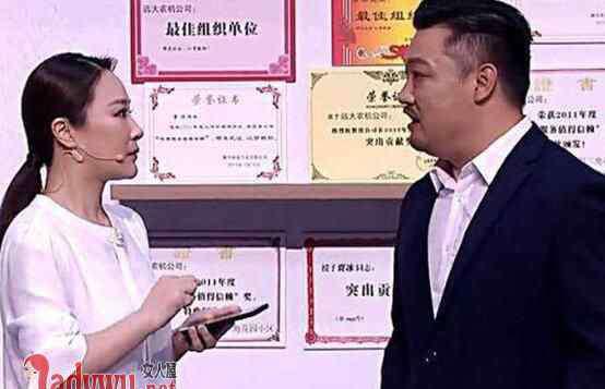 贾冰妻子 贾冰老婆是李丽丽吗 贾冰表白李丽丽是怎么回事